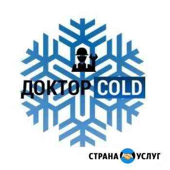 Ремонт холодильников с гарантией Мурманск