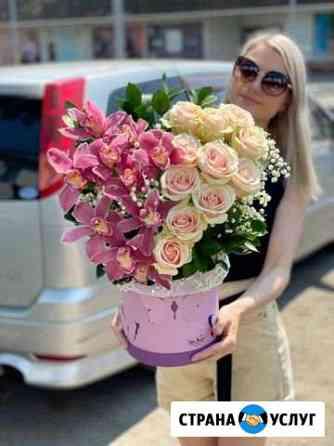 Доставка цветов Петропавловск-Камчатский