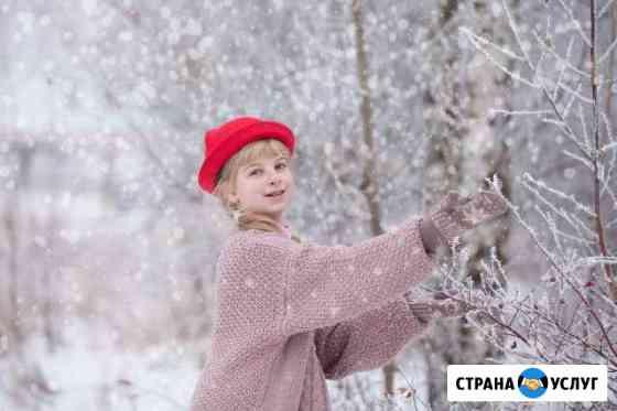 Фотограф Смоленск