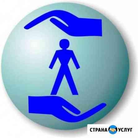 Подготовка документация по охране труда для компан Кострома
