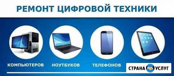 Ремонт планшетов, телефонов Петрозаводск