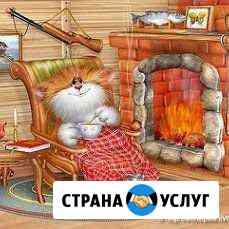 Зоогостиница для животных Кисловодск