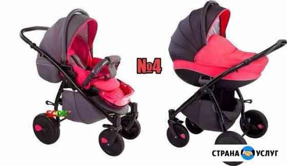 Прокат Детских колясок и детских товаров Тюмень
