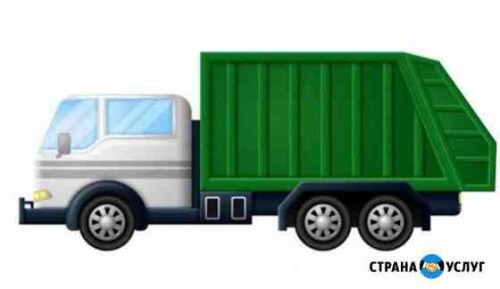 Вывоз мусора Черногорск