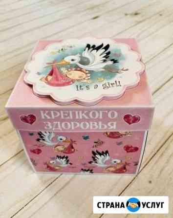 Подарки к праздникам, шокобоксы, меджик боксы Псков