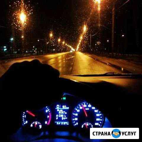 Услуги доставки Обнинск