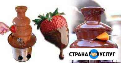 Фонтан шоколадный в аренду Абакан