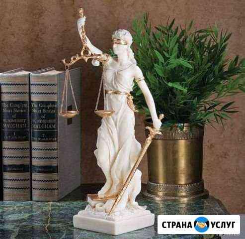 Юрист в Орле Орёл