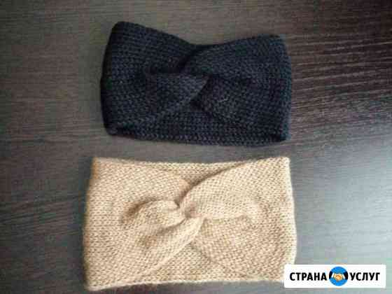 Вязаные повязки на голову Тюмень