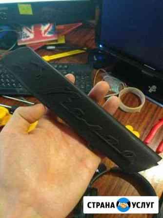 3D печать, 3D моделирование Сыктывкар