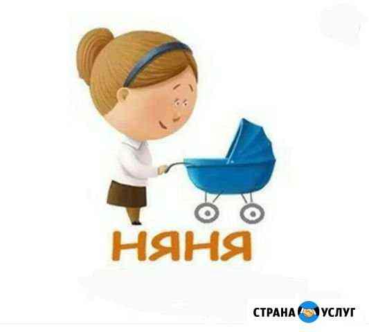 Няня Саратов