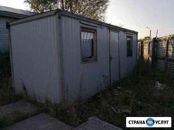 Бытовка строительная Архангельск