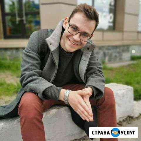 Программирование 1С, фриланс, курсы Мурманск