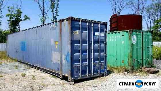 Сдам в аренду контейнер 45 фут Владивосток
