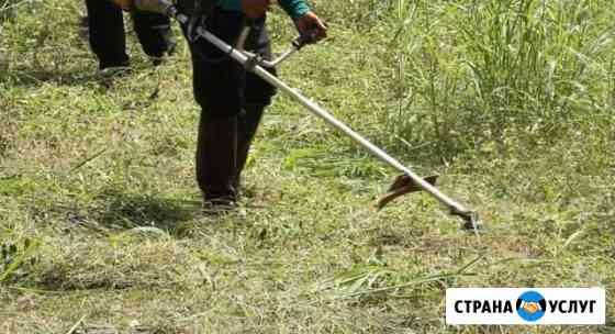 Скашивание травы Урмары