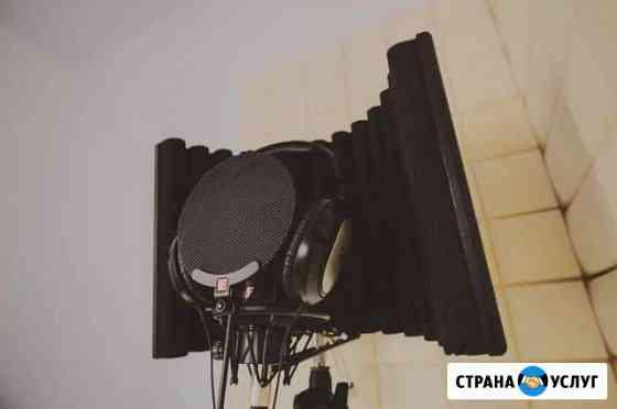 Студия звукозаписи - Песня в подарок - Звукозапись Ярославль