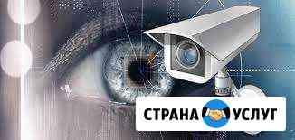 Установка и обслуживание видеонаблюдения Казань
