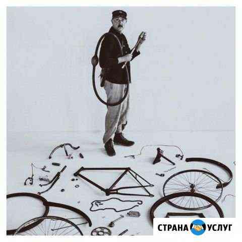 Ремонт и обслуживание велосипедов Похвистнево
