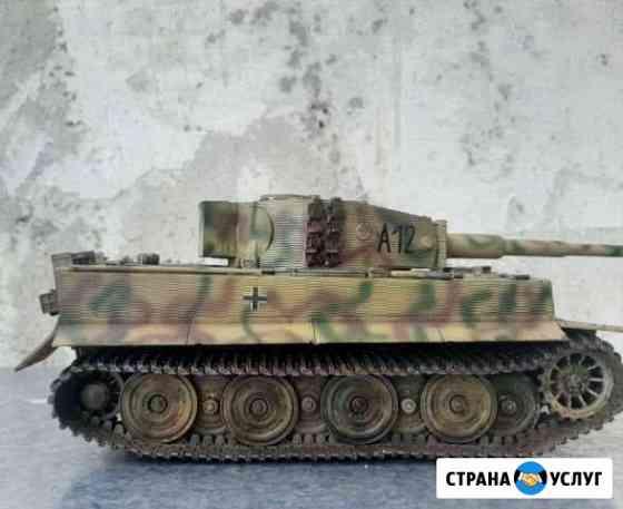 Модели на заказ Иркутск