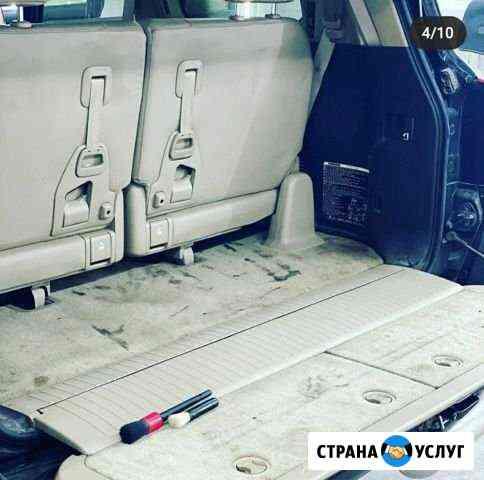 Химчистка автомобиля Воронеж