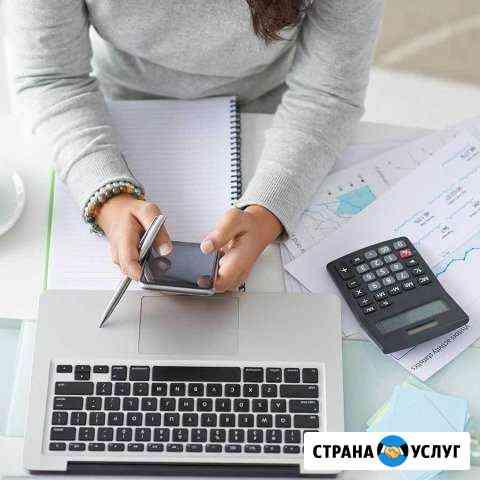 Главный бухгалтер Томск