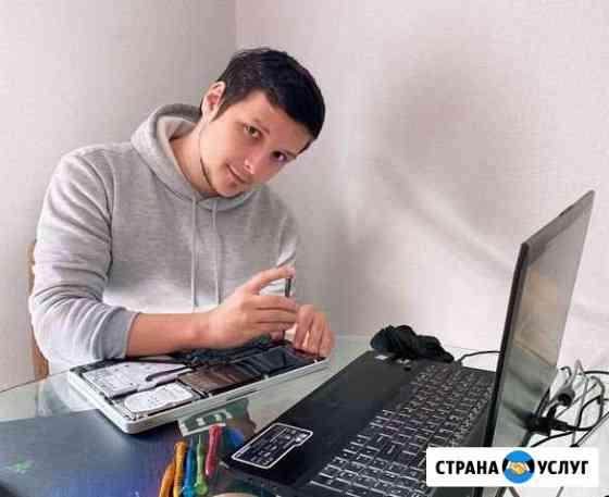 Ремонт компьютеров и ноутбуков Кострома