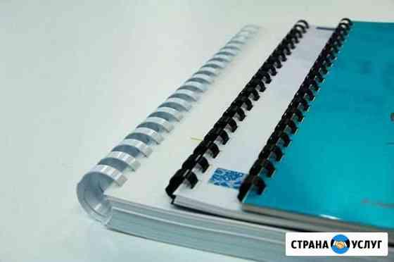 Печать проектной, технической и инженерной печати Смоленск
