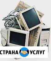 Скупка бытовой, компьютерной техники Липецк