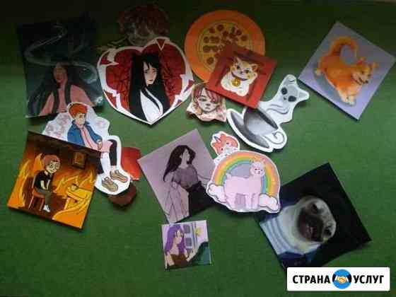 Стикеры, открытки, портреты на заказ Смоленск