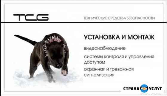 Установка и монтаж Видеонаблюдения, ос, скуд Ставрополь