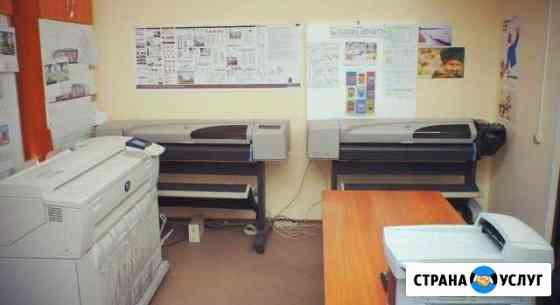 Печать, копирование чертежей и схем А0 А1 доставка Вологда