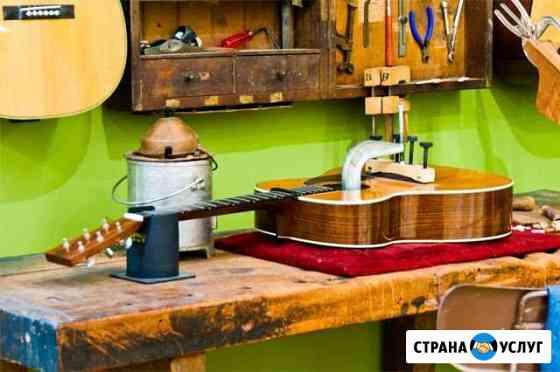 Ремонт гитар и других струнных музинструментов Самара