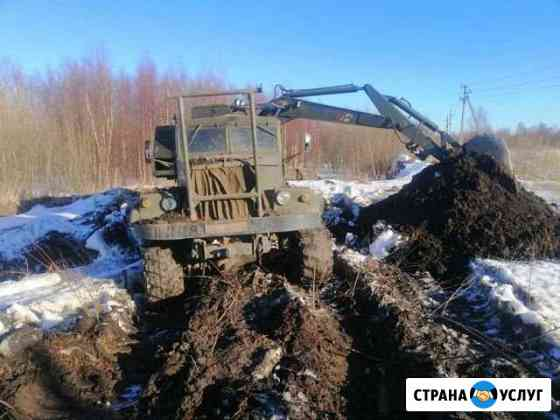 Шлак Северодвинск
