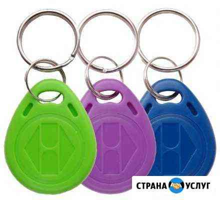 Изготовление ключей для домофона Сегежа