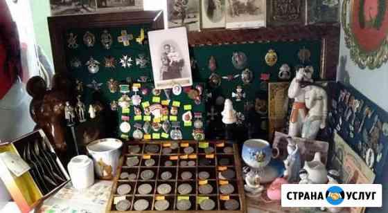 Оценка и помощь в реализации антиквариата Ярославль