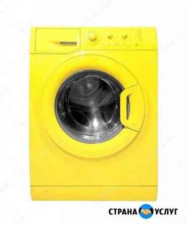 Ремонт стиральных машин на дому, электроплит и др Нерюнгри