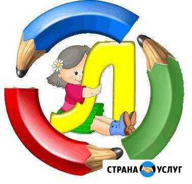 Учитель-логопед Мурманск