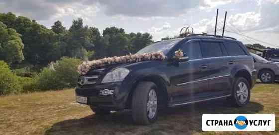 Аренда авто Брянск