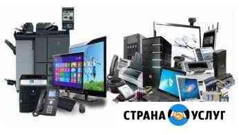 Ремонт компьютерной и оргтехники Партизанск