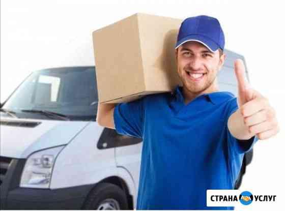 Курьерьерская доставка на легковом автомобиле(унив Брянск