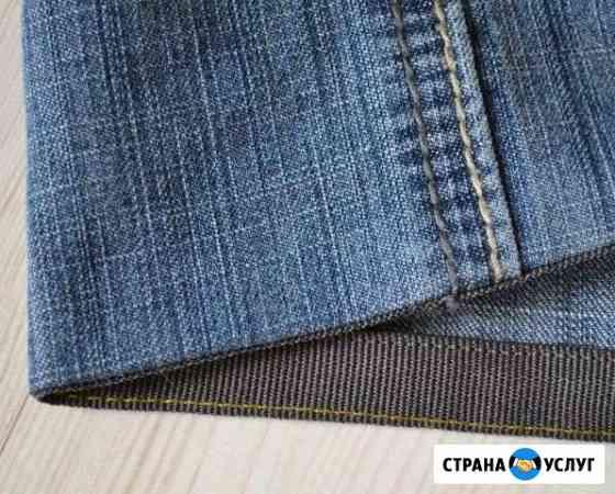 Пошив штор ремонт одежды в Яблоновском Яблоновский