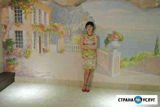 Роспись стен Курган