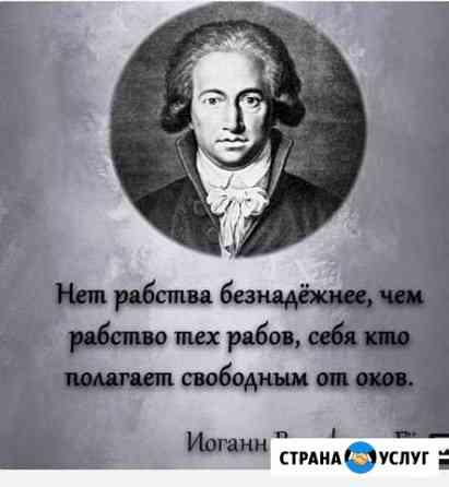 Адвокат Грозный
