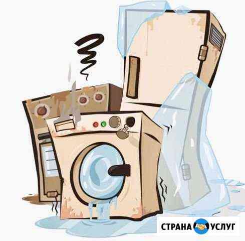 Бесплатный вывоз,вынос,бытовой техники,металлолома Петрозаводск