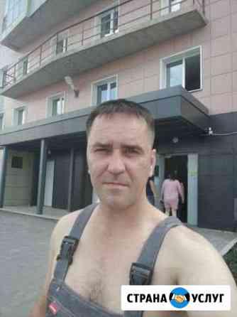 Мастер на час Новокузнецк