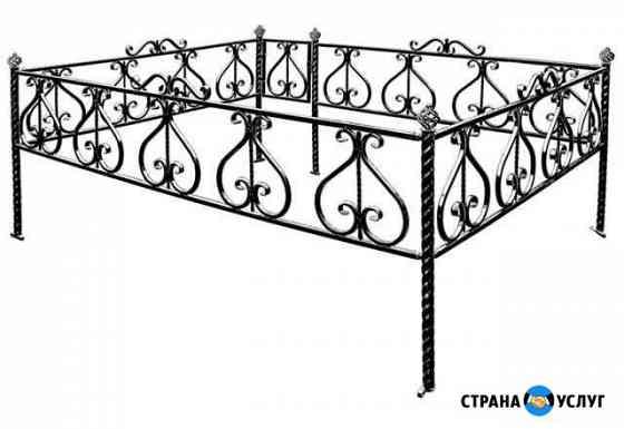 Ритуальные оградки Сыктывкар