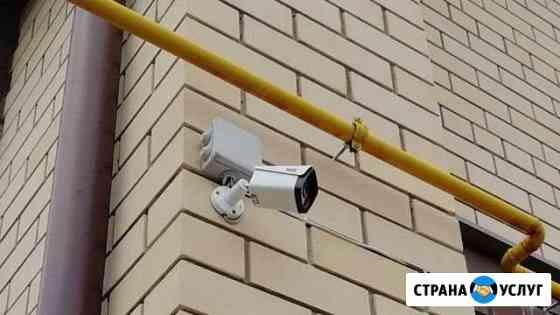 Системы видеонаблюдения. Установка, обслуживание Саратов
