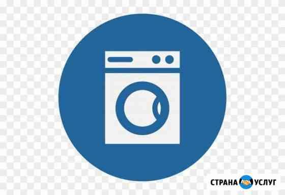 Ремонт стиральных машин г. Губкинский Губкинский