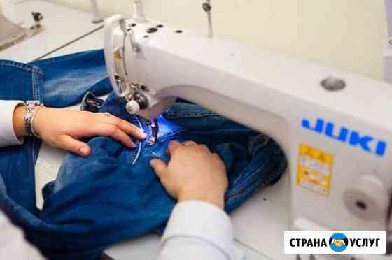 Мелкий ремонт одежды Красноярск