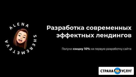 Сайт «под ключ» Владимир